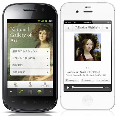Washington dc dating apps